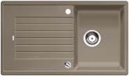 Zia 45 SL tartufo SILGRANIT® PuraDur® II s excentrem (517413)