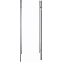 Bosch Dekorační lišta SMZ5560