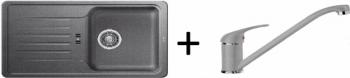 Blanco SET 09 - A ( 518184 FAVOS Mini + 517722 DARAS ) aluminium