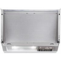 Bosch Vestavný odsavač DHE655M